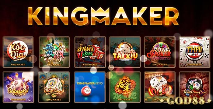 kingmaker เกม