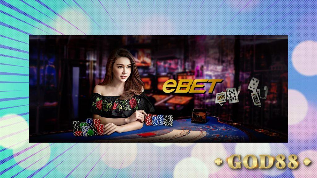 eBET สมัครสมาชิก
